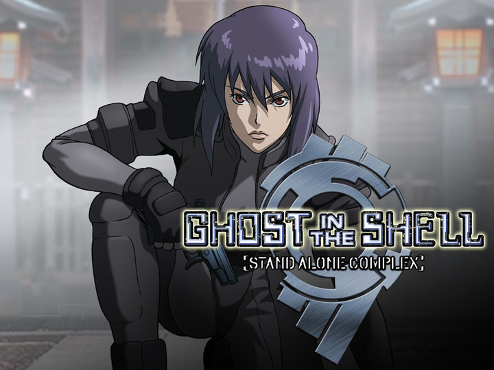Ghost In The Shell Live Action Film A Tragedy In The Making Pop Culture Uncovered