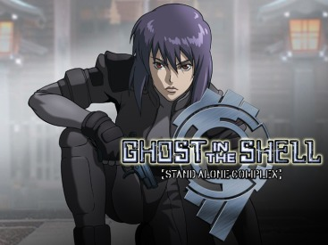 ghost-in-the-shell-stand-alone-complex