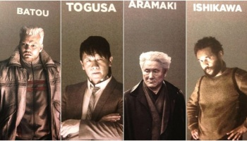 Ghost In The Shell Cast Photos Possibly Leaked