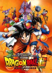 dragon_ball_super_poster