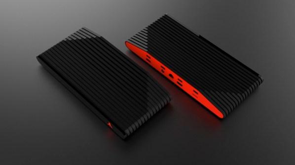 AtariBox 2