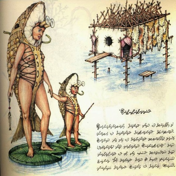 Codex Seraphinianus page, example 2