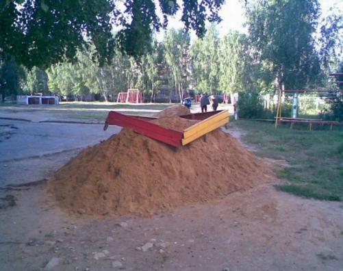sandbox-for-russian-kids.jpg