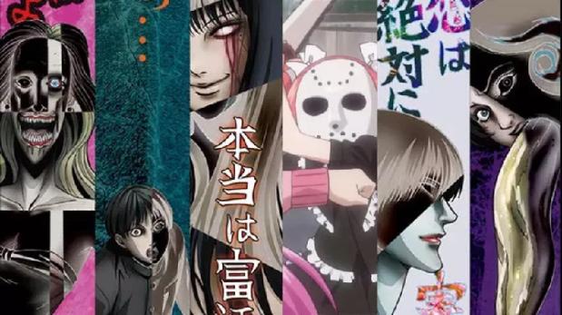 Ito Anime